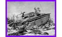 1/35 продажа сборной модели плавающего танка ЛВТ А5 Аллигатор с 75 мм гаубицей США 1945 год Нитто 15084-1500, сборные модели бронетехники, танков, бтт, коллекция Новостройки СПб, scale35