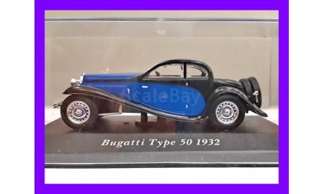 1/43 продажа модели автомобиля Бугатти Тип 50 1932 года, масштабная модель, автомобиль, коллекция Новостройки СПб, scale43