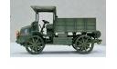 1/35 продажа модели автомобиля Латил ТАР Франция 1915 год, смола, масштабная модель, автомобиль, коллекция Новостройки СПб, scale35