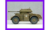 1/35 продажа модели колесного танка 75 мм Стегхаунд марк 3 США Великобритания, масштабные модели бронетехники, коллекция Новостройки СПб, 1:35