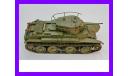 1/35 продажа модели танка БТ-7, СССР 1930-40 е годы в масштабе 1/35, масштабные модели бронетехники, коллекция Новостройки СПб, scale35