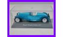 1/43 продажа модели автомобиля Бугатти Рояль Элдерс 1927 года ИКСО, масштабная модель, автомобиль, коллекция Новостройки СПб, scale43
