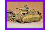 1/35 продажа модель танка Рено Шар Б1 бис французский средний двухпушечный танк танк 1937 год, масштабные модели бронетехники, коллекция Новостройки СПб, scale35