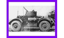 1/35 продаю сборную модель танка ЗСУ Т17Е2 Стегхаунд ( Стагхаунд ) АА Бронко 35026, сборные модели бронетехники, танков, бтт, коллекция Новостройки СПб, scale35