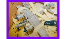 1/48 продаю модель самолета Фокке-Вульф Та-154 тяжелого ночного истребителя Германия, масштабные модели авиации, коллекция Новостройки СПб, scale48