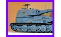 1/35 продажа модели танка ВК 7201 (К) проект, Германия 1942 год, масштабные модели бронетехники, коллекция Новостройки СПб, scale35