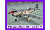 1/48 Белл Икс Пи-77 продажа сборной модели экспериментального легкого истребителя времен Второй мировой войны США 1944 год Чех Модел 4803, сборные модели авиации, коллекция Новостройки СПб, scale48, самолет