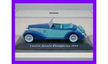 1/43 Lancia Astura Pininfarina 1934 IXO-Altaya, масштабная модель, автомобиль, коллекция Новостройки СПб, scale43