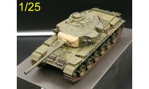 1/25 продажа модели танка Центурион Марк 3 Британская Империя 1960-е, масштабные модели бронетехники, коллекция Новостройки СПб, scale24
