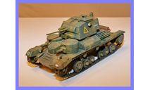 1/35 продажа модели танка А9 крейсерский танк марк 1 Великобритания 1936 год смола, масштабные модели бронетехники, коллекция Новостройки СПб, 1:35
