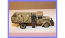 1/35 продаю модель автомобиля Опель Блитц газогенераторного грузового Германия 1940-е, масштабная модель, автомобиль, коллекция Новостройки СПб, scale35