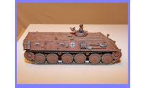 1/35 продаю модель танка Халбгруппенфарцойг 38Д бронетранспортер на базе 38D проект Германия, масштабные модели бронетехники, коллекция Новостройки СПб, scale35