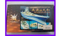 1/350 набор для доработки линейного корабля Ямато фирмы Лайон Рор ЛС 350003, сборные модели кораблей, флота, корабль, коллекция Новостройки СПб, scale144