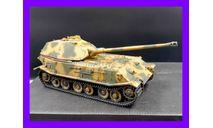 1/35 продажа модели танка ВК 4502 (П) мод.Б или Тигр Порше 2 мод.Б Германия 1942 год с металлическими стволом орудия и гусеницами, масштабные модели бронетехники, коллекция Новостройки СПб, scale35