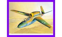 1/48 продаю модель самолета Хейнкель Хе-162Д Саламандра Германия 1945 год, масштабные модели авиации, коллекция Новостройки СПб, scale48