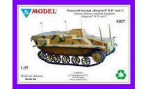 1/35 продаю сборную модель танка СД.КФзет 301 Боргвард Б-4С, немецкой телеуправляемой самоходной мины Вторая мировая война С-модел Е027, смола, сборные модели бронетехники, танков, бтт, коллекция Новостройки СПб, scale35