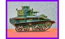 1/35 продажа модели легкого танка Викерс Марк 6 Б ( Мк.6Б ) Великобритания 1930-е, масштабные модели бронетехники, коллекция Новостройки СПб, 1:35