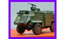 1/35 продажа модели танка АТ-105 Саксон бронеавтомобиль Великобритания, Украина смола, масштабная модель, коллекция Новостройки СПб, scale35