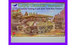1/35 продажа сборной модели танка Лойд Мк1/Мк2 тягач противотанкового орудия Великобритания Вторая мировая война Бронко СБ35188