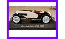 1/43 продажа масштабной модели автомобиля Дюзенберг ССДжей США 1933 год модель производства Иксо-Алтайа, масштабная модель, автомобиль, коллекция Новостройки СПб, 1:43
