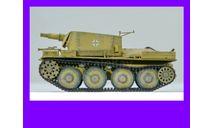 1/35 продаю модель разведывательного танка Ауфклярунгспанцер на базе 38Т с 75 мм пушкой Германия времен Второй мировой войны, масштабные модели бронетехники, коллекция Новостройки СПб, 1:35