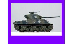 1/35 продажа модели танка 76 мм М4 Шерман США времен Второй мировой войны