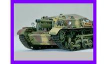 1/35 продаю модель танка 105 мм САУ М 40/43 Зриньи Венгрия Вторая мировая война, масштабные модели бронетехники, коллекция Новостройки СПб, 1:35