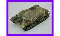 1/35 продаю модель танка 105 мм САУ М 40/43 Зриньи Венгрия Вторая мировая война, масштабные модели бронетехники, коллекция Новостройки СПб, scale35
