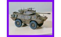 1/35 продажа модели колесного танка 90 мм ЛАВ-150 Коммандо США 1971 год, масштабные модели бронетехники, коллекция Новостройки СПб, scale35