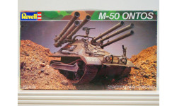 1/32 сборная модель танка М50 Онтос шестиствольная 106 мм х 6 САУ США 1950-60-х Ревел 8302