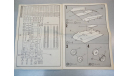 1/32 сборная модель танка М50 Онтос шестиствольная 106 мм х 6 САУ США 1950-60-х Ревел 8302, сборные модели бронетехники, танков, бтт, коллекция Новостройки СПб, scale35