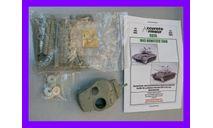 1/35 продажа сборной модели танка М45 со 105 мм гаубицей США смола, конверсия Аккурат армор С076, сборные модели бронетехники, танков, бтт, коллекция Новостройки СПб, scale35