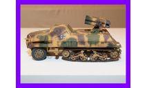 1/35 модель 150 мм РСЗО Панцерверфер 42 на шасси Опель Маультиер Германия 1943 год, масштабная модель, автомобиль, коллекция Новостройки СПб, scale35