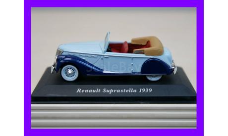 1/43 продажа модели автомобиля Рено Супрастелла 1939 года Иксо Алтайа, масштабная модель, автомобиль, коллекция Новостройки СПб, scale43