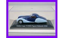 1/43 Talbot Lago T150SS Figoni Falaschi 1938, масштабная модель, автомобиль, коллекция Новостройки СПб, scale43