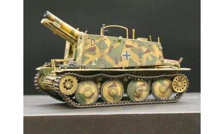 1/35 модель танка 150 мм САУ Грилле Аш Германия 1943 год с металлическими стволом и траками гусениц, масштабные модели бронетехники, коллекция Новостройки СПб, scale35