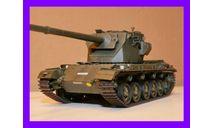 1/35 продажа модели танка ФВ 4004 Конвей Британская империя 1950-е, смола, масштабные модели бронетехники, коллекция Новостройки СПб, scale35