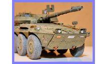 1/35 продажа модели колесного танка Чентауро с навесным бронированием производства Ивеко Фиат Ото Мелара Италия 1991 год, масштабные модели бронетехники, коллекция Новостройки СПб, 1:35