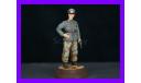 1/16 модель фигурки Немецкий офицер с ракетницей, Восточный фронт Верлинден 815, миниатюры, фигуры, фигурка, коллекция Новостройки СПб, scale16
