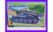 1/35 продажа сборной модели Брукенлегер на базе Панцеркампфваген 2 Д1 инженерного танка мостоукладчика Германия 1940-е Бронко СБ35089, сборные модели бронетехники, танков, бтт, танк мостоукладчик, коллекция Новостройки СПб, scale35