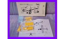 1/48 продажа сборной модели самолета Блом унд Фосс П.211 Германия Планет Моделс ПЛТ024, сборные модели авиации, коллекция Новостройки СПб, scale48