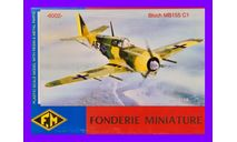 1/48 продажа сборной модели самолета Блох МБ 155С1 Франция 1940 год, сборные модели авиации, коллекция Новостройки СПб, 1:48