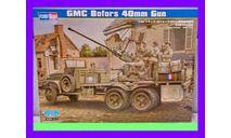 1/35 продажа сборной модели 40 мм ЗСУ Боффорс на базе грузового автомобиля ДжиЭмСи США, сборные модели бронетехники, танков, бтт, автомобиль, коллекция Новостройки СПб, scale35