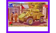 1/35 продажа сборной модели танка Хамбер Мк.4 Хамбер Марк 4 Британия 1941 год Бронко СБ35081, сборные модели бронетехники, танков, бтт, коллекция Новостройки СПб, scale35