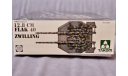 1/35 продажа сборной модели зенитного орудия 128 мм Флак 40 Спаренная орудийная установка Германия 1940-е, сборные модели бронетехники, танков, бтт, коллекция Новостройки СПб, scale35
