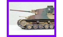 1/35 продажа модели среднего танка Тип 5 Чи Ри Япония 1944 год, масштабные модели бронетехники, коллекция Новостройки СПб, scale35