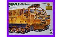 1/35 продажа сборной модели танка грузового транспортера М548А1 США 1960-80е модель АФВ клуб АФ3503, сборные модели бронетехники, танков, бтт, коллекция Новостройки СПб, scale35