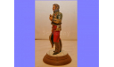 1/16 продаю миниатюру модель фигуры Генерал Антуан ЛаСаль Наполеоновские войны Верлинден № 1140, фигурка, фигура солдата, коллекция Новостройки СПб, scale16