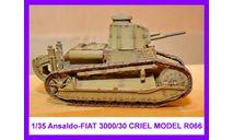 1/35 продажа модели танка Ансальдо ФИАТ 3000 Италия 1921 год смола Криел модел Р066, масштабные модели бронетехники, коллекция Новостройки СПб, 1:35