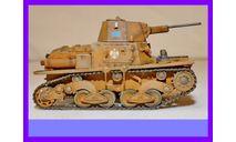 1/35 продажа модели танка ФИАТ Л6-40 Италия времен Второй мировой войны, масштабные модели бронетехники, коллекция Новостройки СПб, 1:35